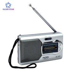 Glorystar Đài Phát Thanh BC-R22 Mini Tay Cầm Xách Tay Kỹ Thuật Số AM/FM Radio Ăng-ten Dạng Rút Bộ Thu Sóng Toàn Thế Giới