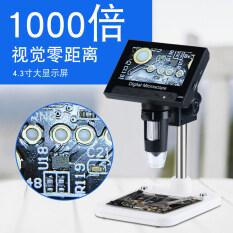 Pembaikan Telefon Bimbit Skrin Pembesar Mikro Elektronik1000Kali Kali400Definisi Tinggi Kanak-Kanak Sains Optik Mini Mudah Alih