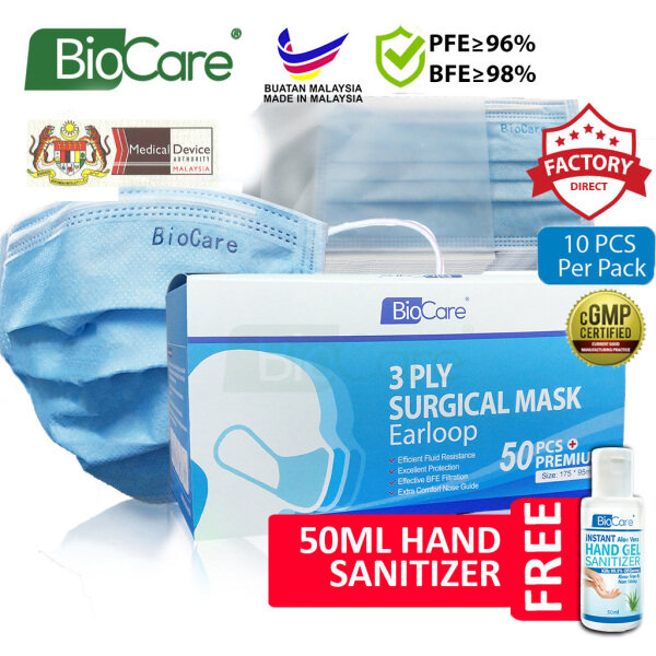 [Ready Stock] 50pcs Biocare 3 ply Surgical Face Mask Earloop PFE 96% BFE98% FREE 50ml GEL hand sanitizer