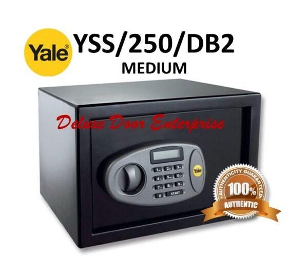 Yale Standard Digital Safe Box YSS/250/DB2 (Medium) ( safety box/ safebox)