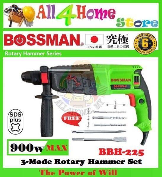 BOSSMAN 900W 3 Mode Rotary Hammer Set c/w Free Accessories BBH225
