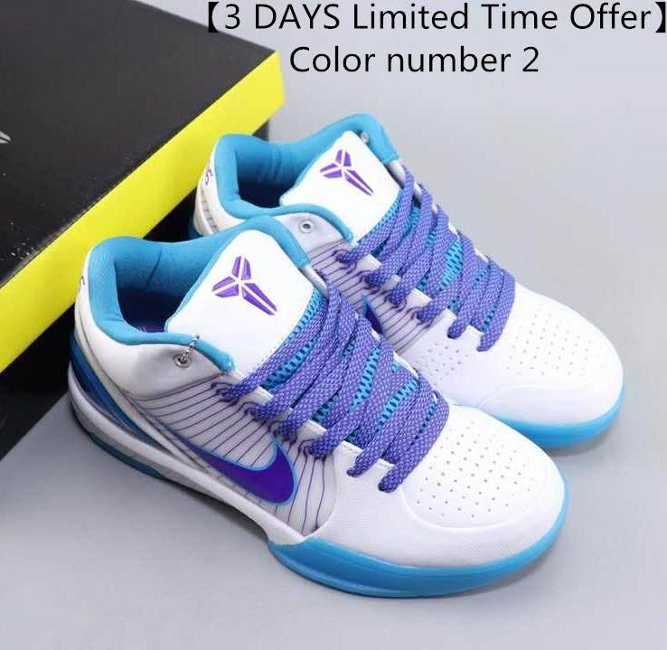 NIKE_ZOOM Ukuran Besar Sepatu Basket Sepatu Pria