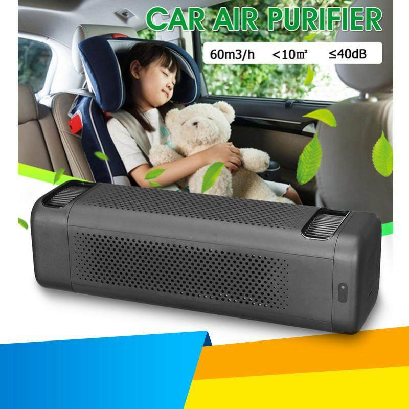 【Free Shipping + Super Deal + Limited Offer】Xiaomi 12V Mini Car Air Purifier For Xiaomi Mijia Double Fans Cleaning Air Purification Singapore