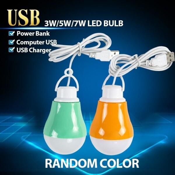 LED USB Bulb Light Emergency Powerbank Light Energy Saving 7W/5W/3W