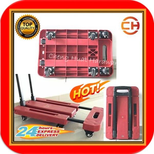 Foldable Portable Cart Platform TROLLEY
