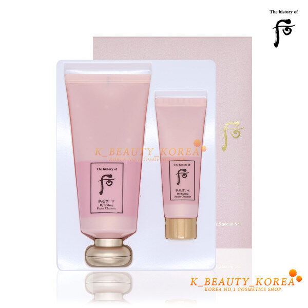 Buy [The History Of Whoo] Gongjinhyang:Soo Hydrating Foam Cleanser Special Set Singapore