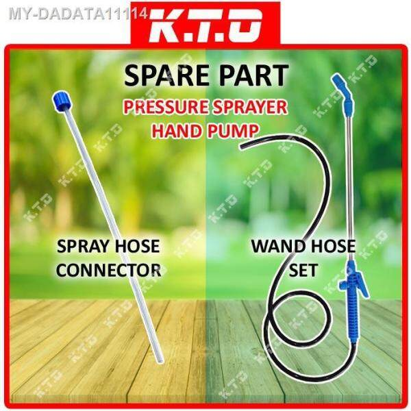 REPLACEMENT SPARE PART 5 LITER / 8 LITER PRESSURE HAND PUMP SPRAYER GARDENING TOOL ( AVAILABLE IN 2 DIFFERENT VARIANT )