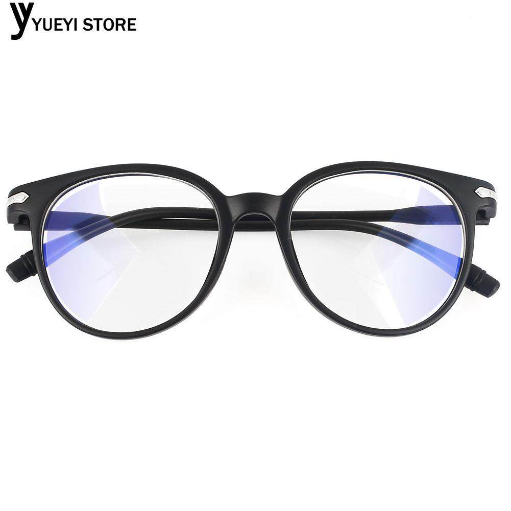 Reducing Eye Strain Flat Mirror Eye Protection Glasses Blu-Ray Glasses Anti-Radiation Glasses Cutting out Light Blocking Computer Smart Phone Dry Eyes Game Lovers Smartphone Sun