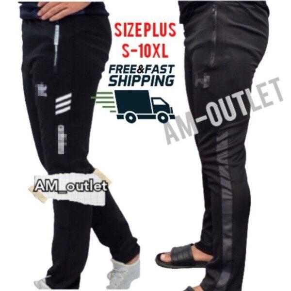 BIG SAIZ S-10XL Tracksuits Seluar Unisex.seluar sukan. training wear (yang mne ada dua warna line bileh pilih yew)