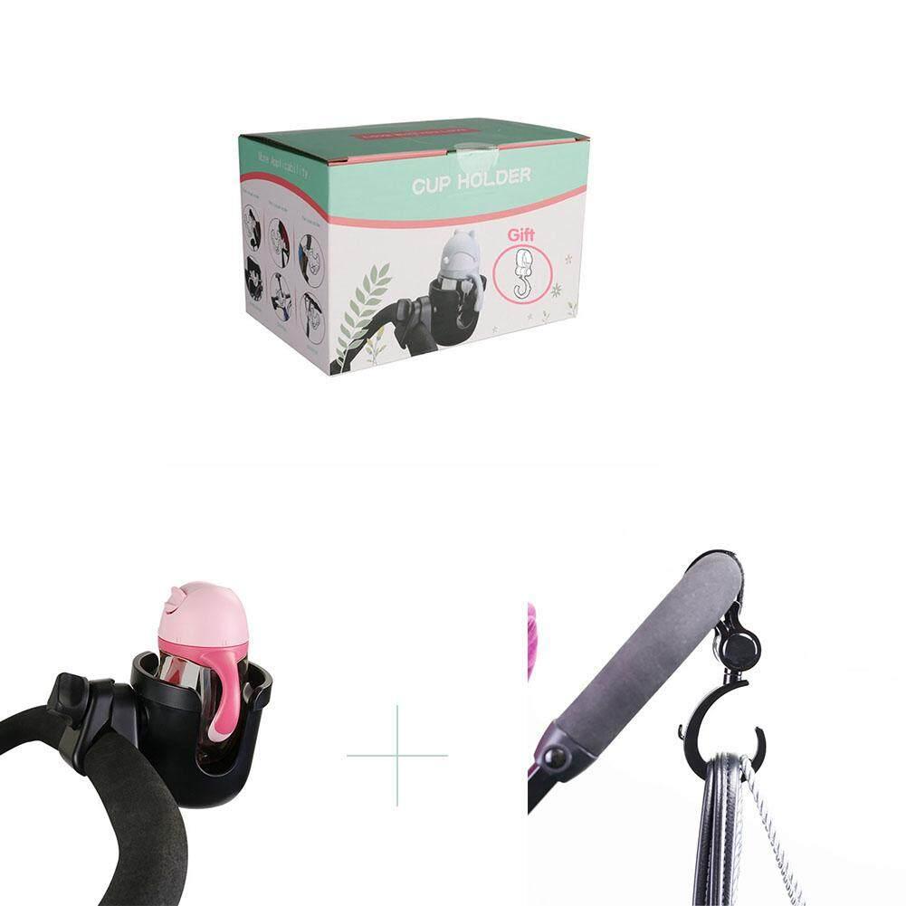 Baby Stroller Bottle Cup Holder Big Black Hook Cart Universal Accessories Bottle Rack Hook