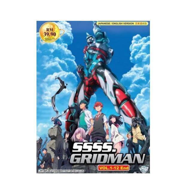 Eng Dub Ssss.gridman Vol.1-12 End Dvd, Anime By Sam Bookshop.
