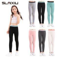 SLAIXIU Quần legging thời trang thu đông giúp giữ ấm với chất liệu cotton co giãn mềm mại dày dặn cho bé 3-12 tuổi