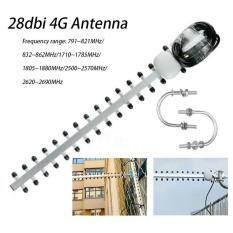 Anten 4G Yagi 28dbi 4G LTE SMA Bộ Khuếch Đại Tăng Cường Định Hướng Ngoài Trời Modem RG58 1.5M
