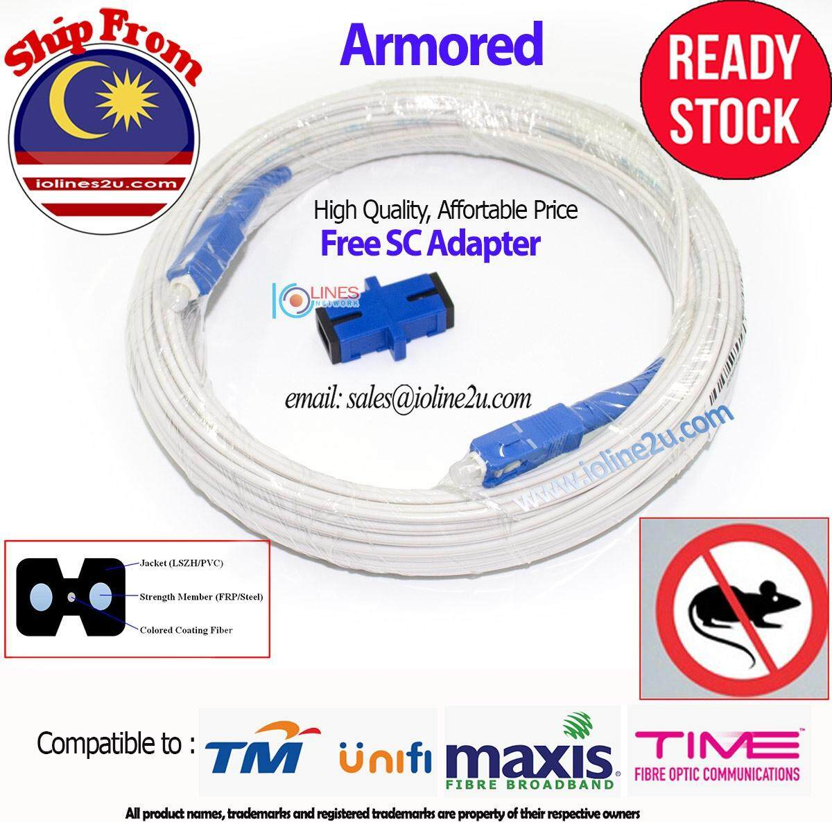 Sc-Sc Single Mode 20m Simplex Armored High Strength Drop Fiber Optic Patch Cord Anti-Mouse Lan Unifi Ftth Ready Stock By 3r Online.