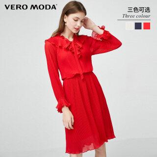 Váy Xếp Ly Nữ Vero Moda Xếp Ly 32017C537 thumbnail