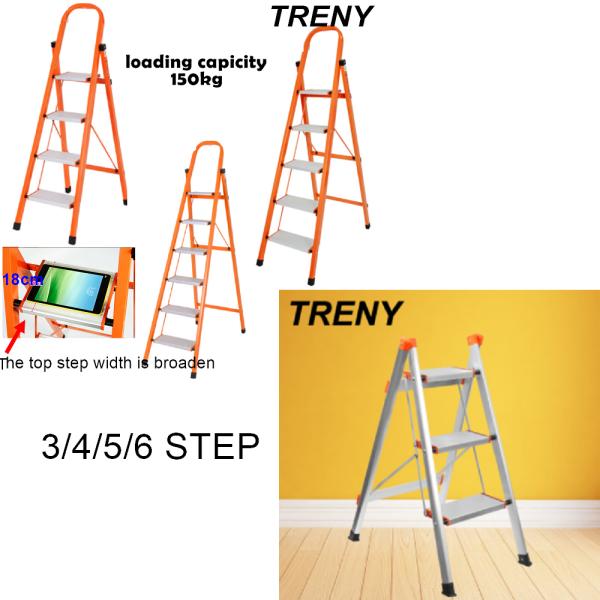 TRENY TF-Series Multi-Purpose Folding Portable Folding steel Ladder Wide Pedal Household Ladder Non-Slip Ladder Lightweight Kitchen Garage 4/5/6Step