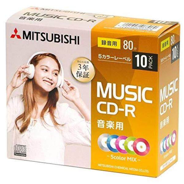 Mitsubishi Chemical Media Music for the CD-R 80 minutes 10 sheets of 5 mm plastic case 5 color mix MUR80FX10D1-B