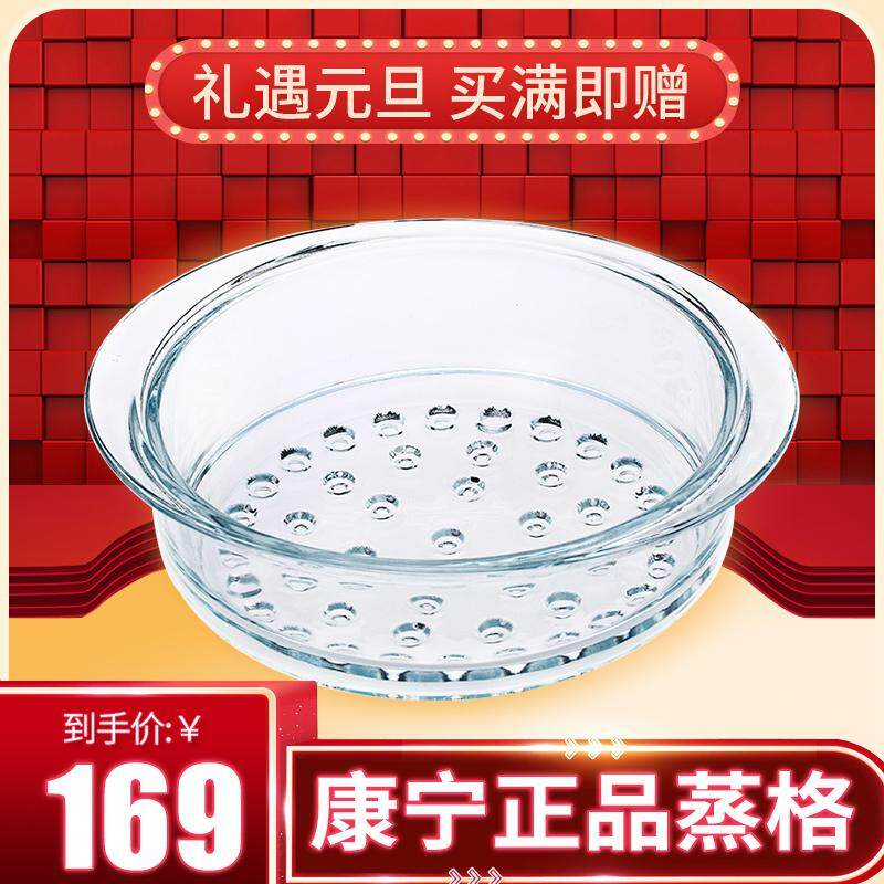 Visions Home Cookware Price In Malaysia Best Visions Home Cookware