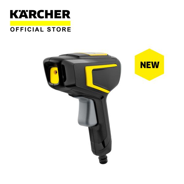 [KARCHER] WBS 3 Waterbooster Spray Gun