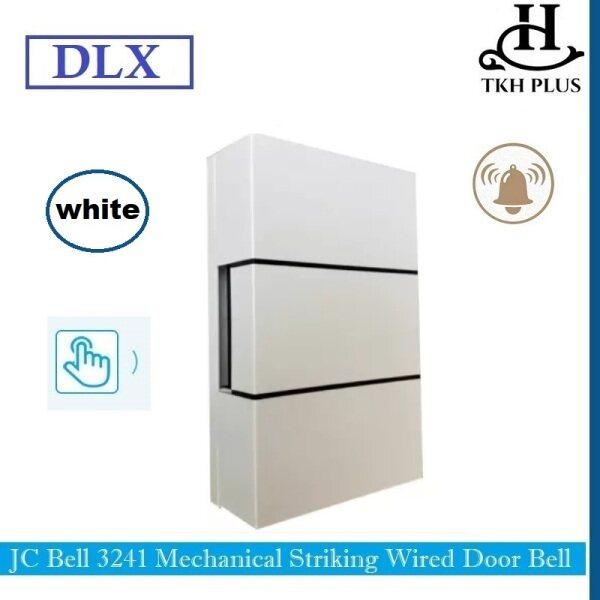 DLX Mechanical Striking Wired Door Bell (Silver Grey / White )