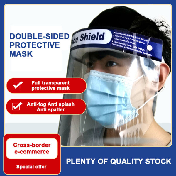 JosheLife 1pc Splash-proof Dust-proof Facial Shield Head-mounted Clear Adjustable Protection Kitchen Outddors hot sale