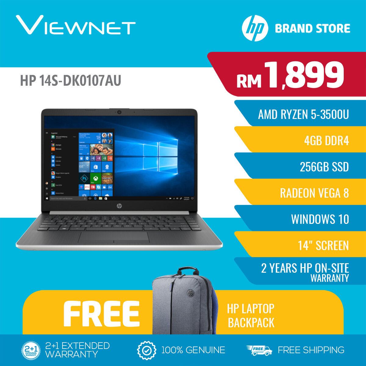 HP Notebook 14S-DK0107AU 14 AMD Ryzen 5-3500U, 4GB DDR4 , 256GB SSD ,Radeon Vega 8 Windows 10, Silver Color Malaysia