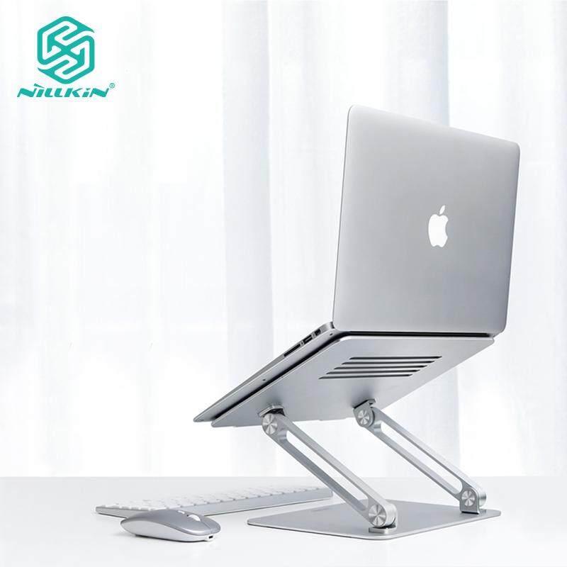 Giá Đỡ Laptop Có Thể Điều Chỉnh Được Nillkin ProDesk, Thiết Kế Công Thái Học Hai Trục, Gõ Tần Số Cao Không Rung, Silicone Chống Trượt Gấp Giá Để Nguội