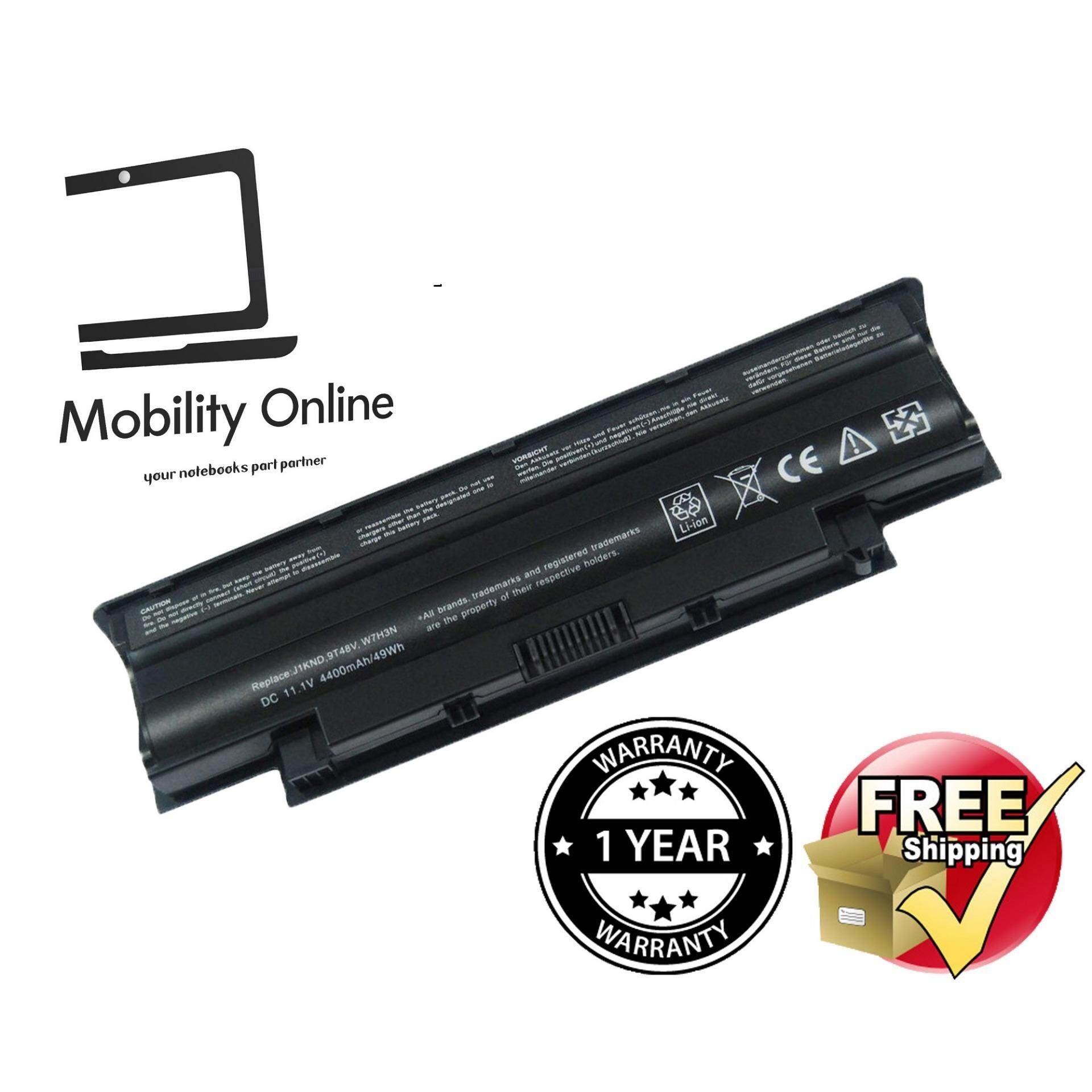 DELL INSPIRON N4010 Notebook Laptop Battery BTYDL201002 - N4010 Malaysia