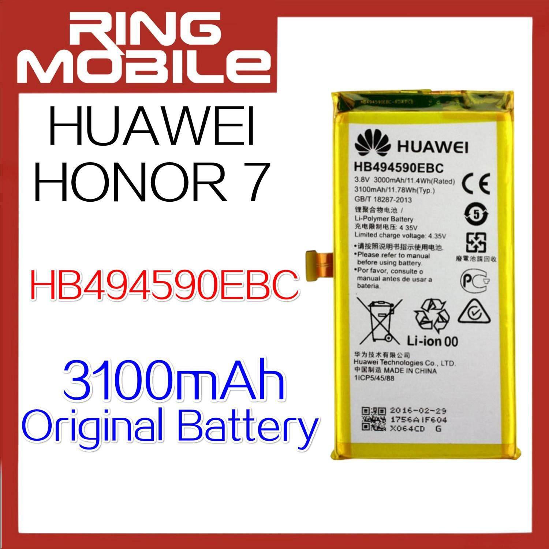 Original Huawei Honor 7 3100mAh HB494590EBC Standard Battery