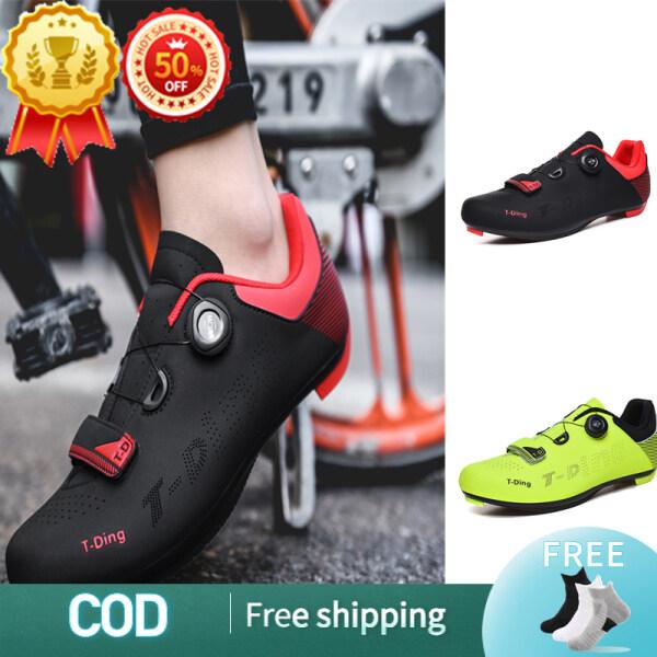 Giày Đi Xe Đạp Cho Nam GZ Giày Đua Thể Thao MTB Giày Xe Đạp Selflock Giày Đi Xe Đạp