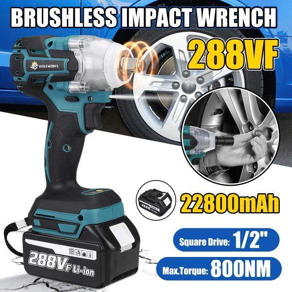 288V/588V 800N.M 22800mAh Electric Wrench 1/2 inch Square Driver Cordless Brushless Impact Wrench Driver Spanner with 1/2 Battery