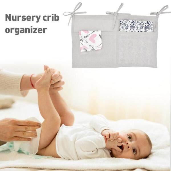 Baby Crib Organizer Singapore