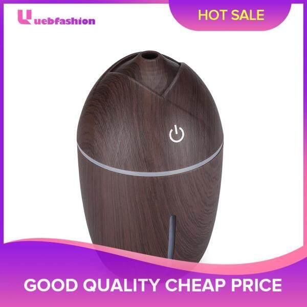200ml USB Electric Air Humidifier Corn Shape Wood Grain Mini Mist Maker with LED Night Lamp Singapore