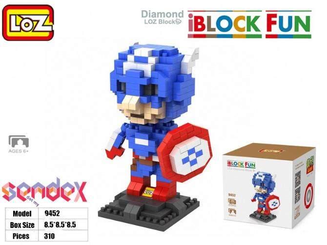 LOZ IBlock Fun 9452 - Marvel Captain America 310pcs