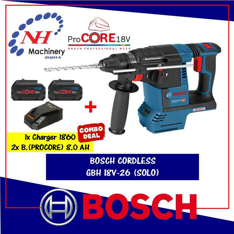 Bosch GBH 18v-26 FREE Battery & Charger (1860/8.0AH) (ProCore x2)