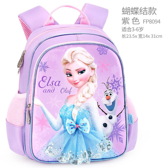 1Pc Genuine Frozen Princess Backpack Ice Snow Queen Girls Shcool Bag Kids Children Lovely Knapsack Baby Bags Gift For Girl Christmas birthday present