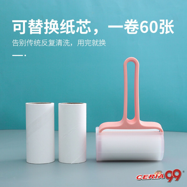 1x Dust Hair Removal Strong Sticky Lint Roller Tearable Paper Reusable Refillable (BC19-0326)(BC19-0327) CERIA99