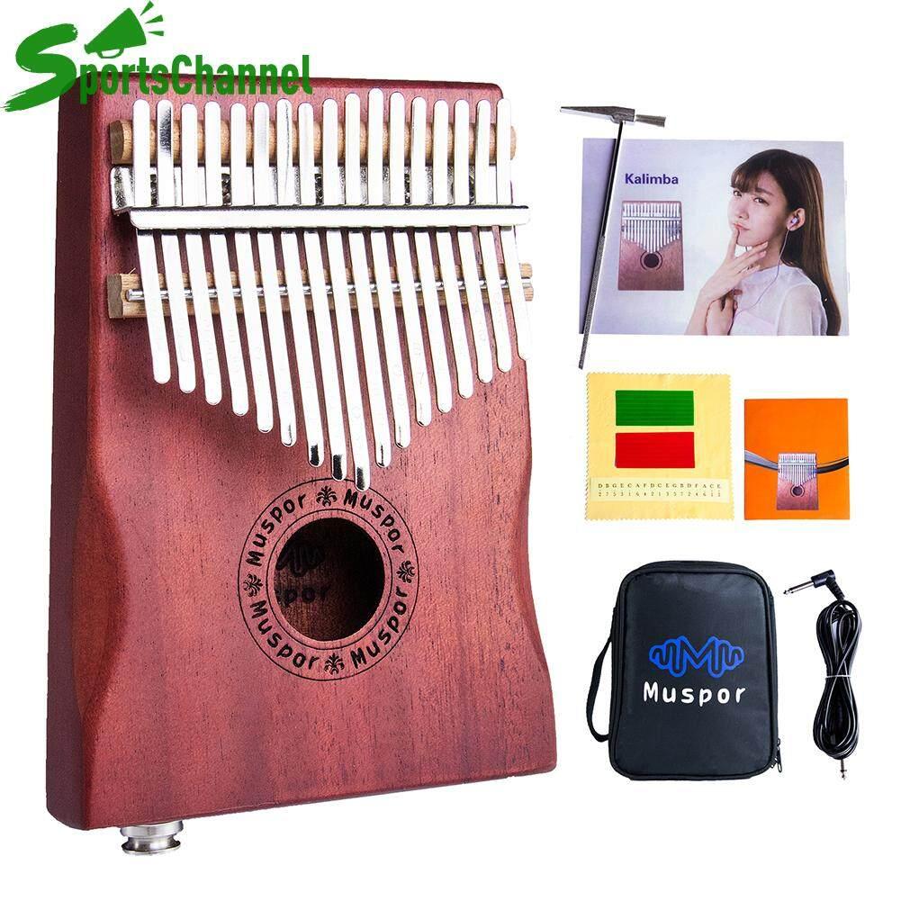 17 Phím EQ Kalimba Gỗ Gụ Ngón Tay Cái Đàn Piano Bán Cáp Âm Thanh + Túi Âm Nhạc