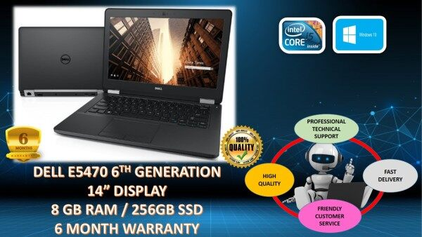 DELL LATITUDE E5470 [INTEL CORE i5-6TH GEN / 8GB RAM / 256GB SSD STORAGE / 1 YEAR WARRANTY / FREE BACKAPCK] DELL LATITUDE E5470 [INTEL CORE i5-6TH GEN / 8GB RAM / 256GB SSD STORAGE WITH 6 MONTH WARRANTY Malaysia
