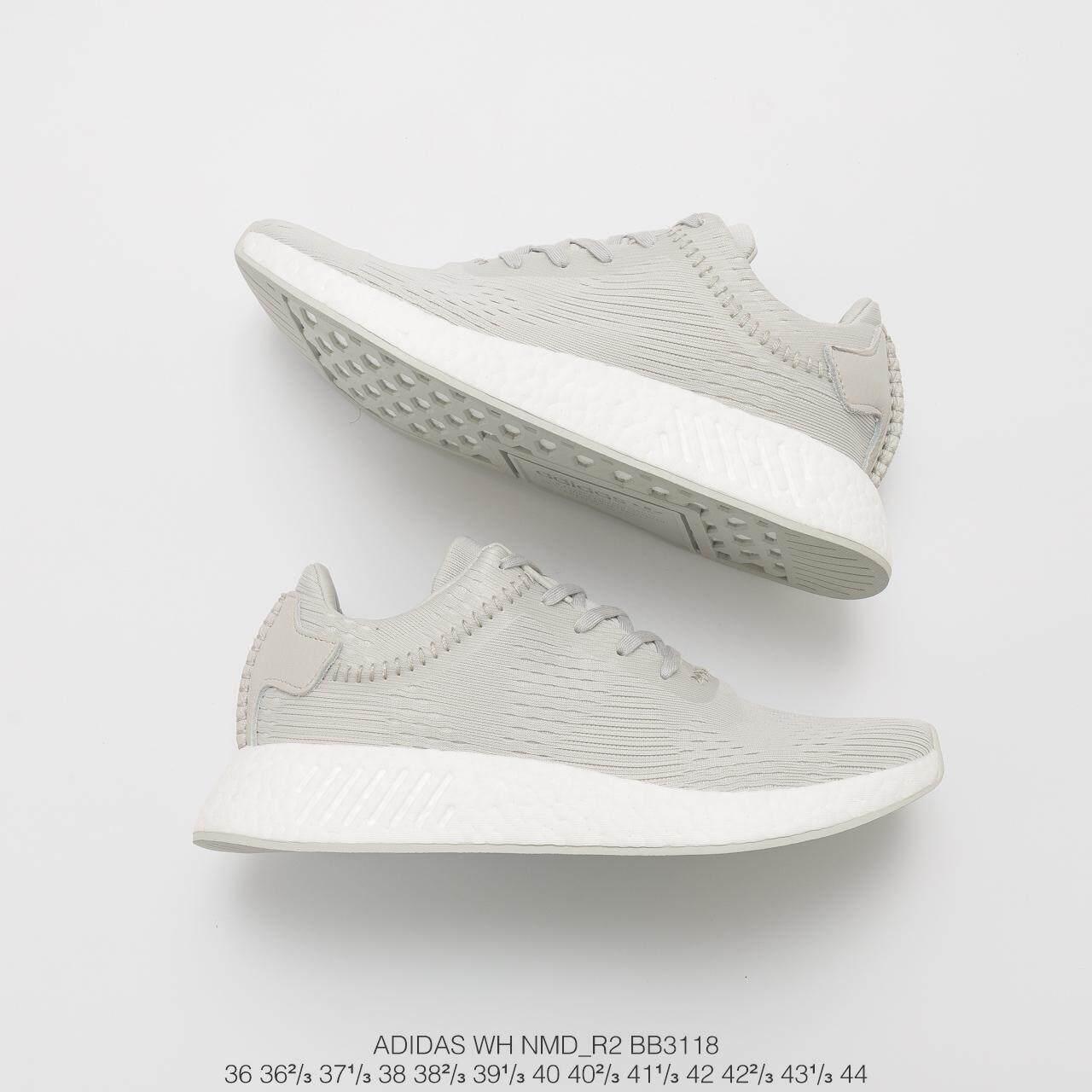 huge discount 75258 cccb7 Sale ADIDA NMD  R2 Wings + Horns BB3118 Primeknit PK Women and Mens Sneaker  Light Grey
