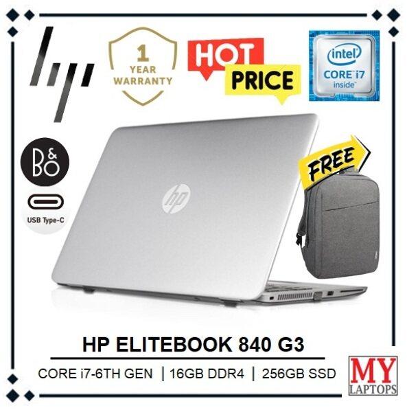[RAYA SALE] HP ELITEBOOK 840 G3 [CORE I7 6TH GEN / 16GB DDR4 / 256GB SSD] ULTABOOK / WINDOWS 10 PRO / 1 YEAR WARRANTY Malaysia
