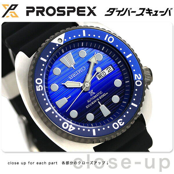 seiko_seiko_ Prospex Series Deep Sea Blue Automatic Men Watch 200 Meters Waterproof Sbdy021 Srpc91j1 Malaysia
