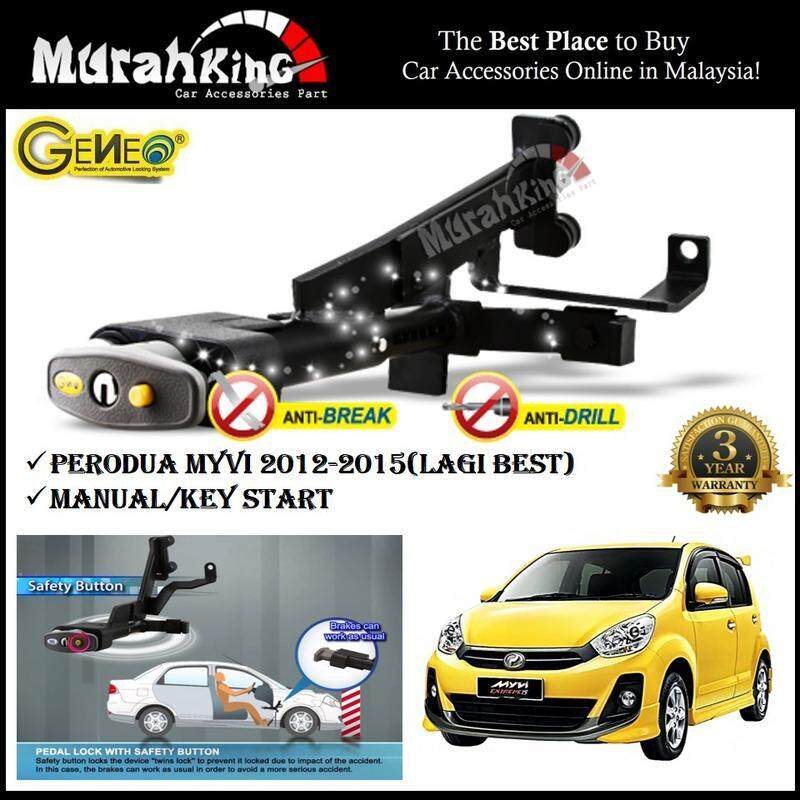 Perodua Myvi 2012-2015 (Lagi Best) (Manual Key Start Only) GENEO High Security Anti-Theft Brake & Clutch Double Pedal Lock With Plug & Play Socket Immobilizer - 3 Years Warranty