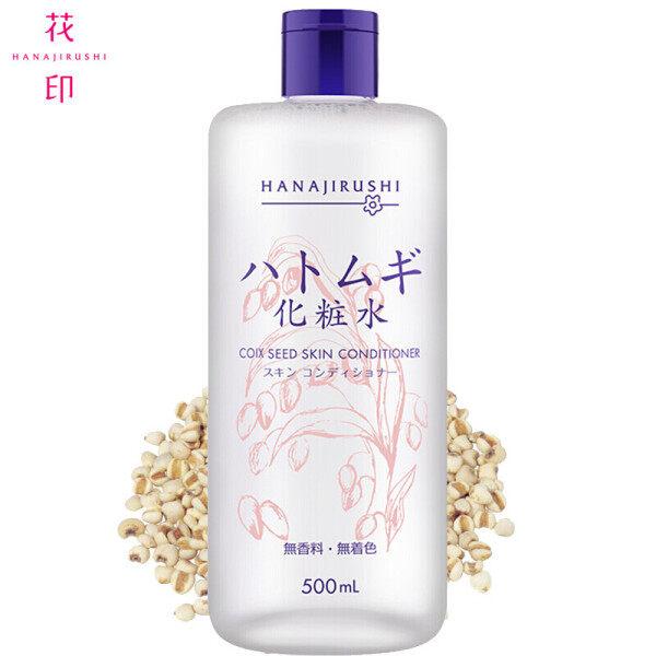 Buy [Japan] HANAJIRUSHI Coix Seed (Hatomugi) Skin Toner 500ml Singapore
