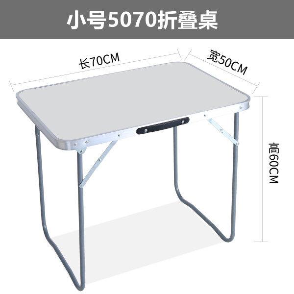 Outdoor Folding Table Portable Ultra-Light Night Market Laptop Simplicity Push Activity Aluminium Alloy Small Folding Table Stall