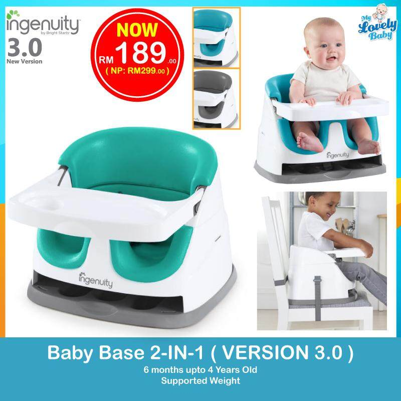 Ingenuity Baby Base 2-in-1 ( Version 3.0 )