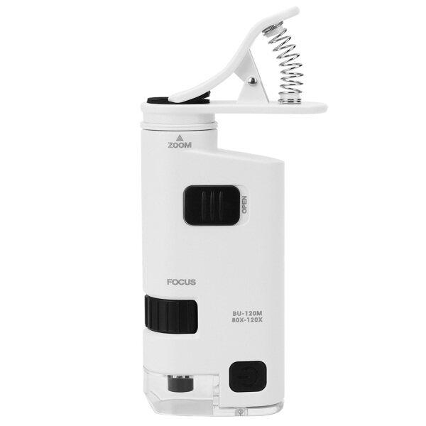 Kính Hiển Vi Điện Thoại Di Động 80-120X, Có Thể Điều Chỉnh Zoom LED Magnifier + Kẹp Đa Năng