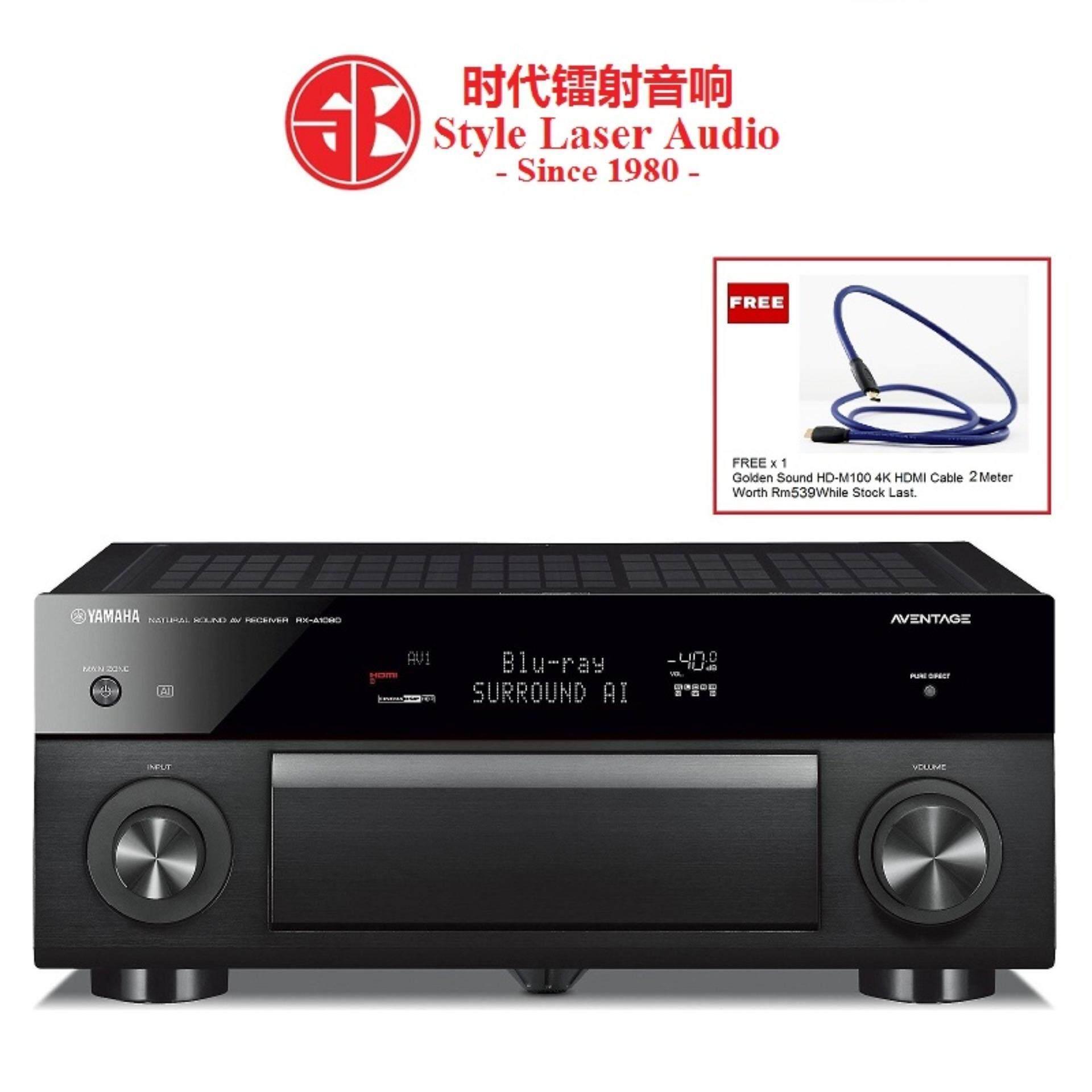 Yamaha RX-A1080 7 2Ch Atmos Network Av Receiver