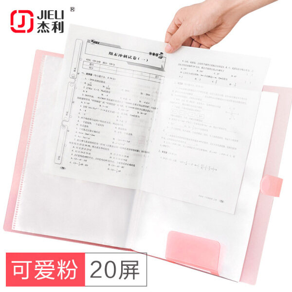 Package mail A4A3 papers of primary and middle school students receive the folder page transparent film bag color more sets of shell children drawing certificates copies big 8 k pictorial poster information collection of the lyric books show this Malaysia