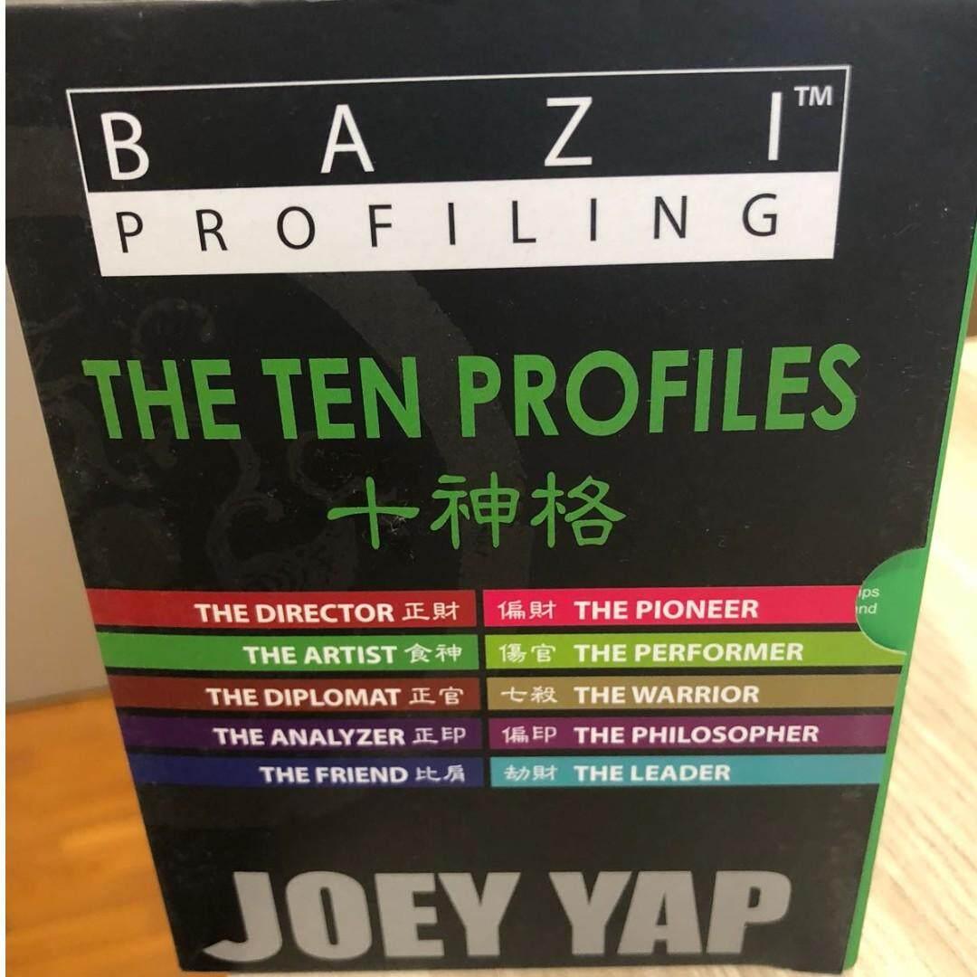 Bazi Profiling The Ten Profiles By Joey Yap eBook